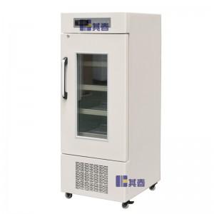 4度实验室恒温防爆冰箱供应商BL-130CH