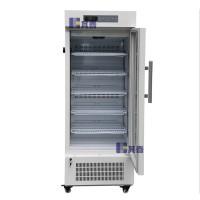 品牌实验室恒温防爆冰箱BL-300CH实验室防爆冰箱哪种好