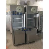 BL-L400CDB厂家定制不锈钢双温冷冻冷藏防爆冰箱报价