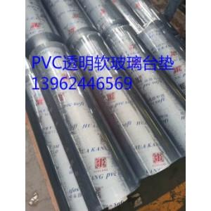 上海PVC软玻璃、苏州透明水晶软板、江阴塑料软板