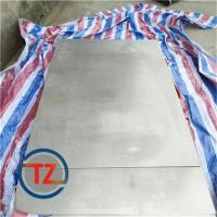 GH2036钢板||GH2036钢带