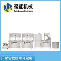豆干机使用方法 豆干机价格 新款豆干机