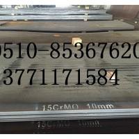 15CrMo耐热钢板15CrM合金钢板性能