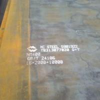 山东NM400耐磨板