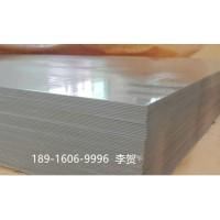 冷轧卷HC260LA汽车钢板HC380LA宝钢
