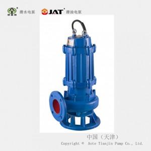 品牌100度耐高温污水潜水泵-奥特泵业