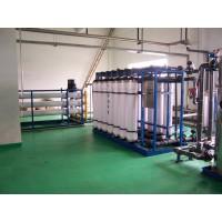 西安工业污水处理设备防爆型泰源厂子