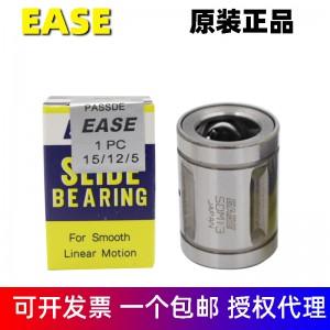 EASE轴承|EASE直线轴承|昆山EASE高温轴承SDM8