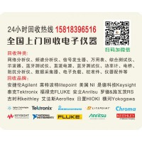 南京回收二手电子仪器仪表价格_咨询南京二手仪器回收公司