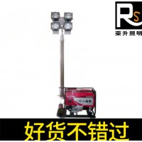 LED移动照明车4X100W/施工遥控升降照明工作灯