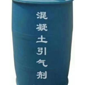 山东淄博厂家专业销售混凝土引气剂、外加剂现货供应