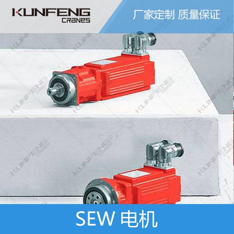 苏州SEW减速机特性和优点