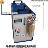郑州今典水燃料氢氧机