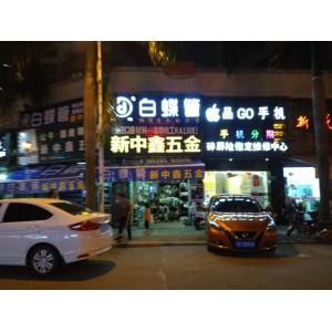 ppr管道十大畅销品牌 ppr水管哪个牌子较好?