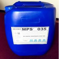 晋中锅炉用水反渗透阻垢剂MPS35碱性