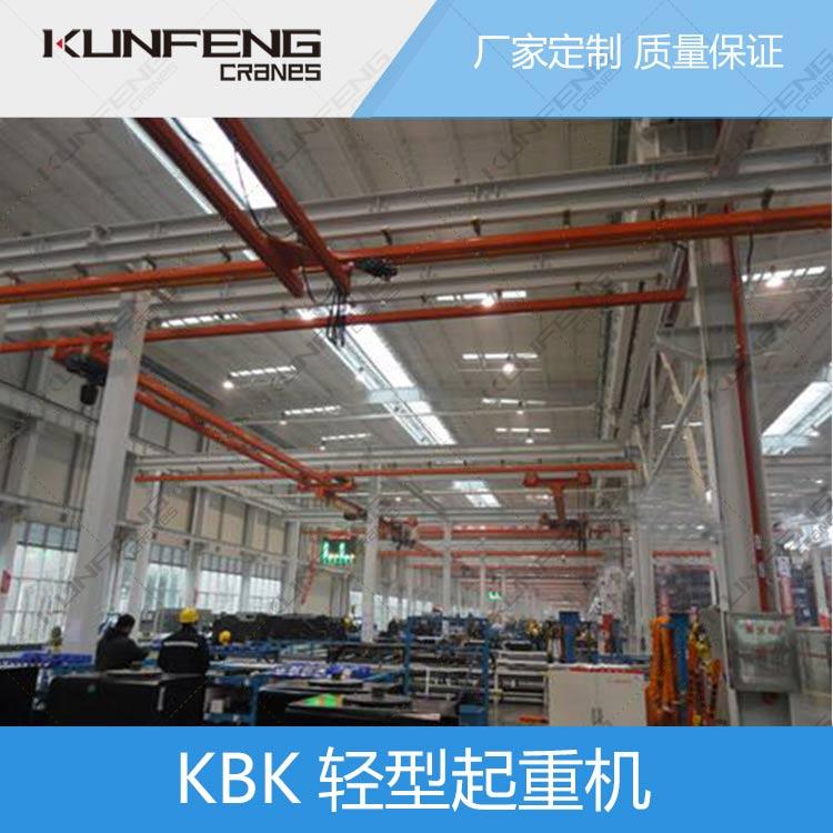 台州KBK轻型双梁悬挂起重机厂家定制