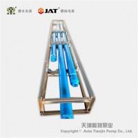 天津奥特泵业456ESP大口径潜油泵机组