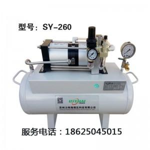 空气增压泵制造生产SY-260