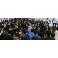 2020上海国际热工技术与设备展|2020中国热能产业博览会