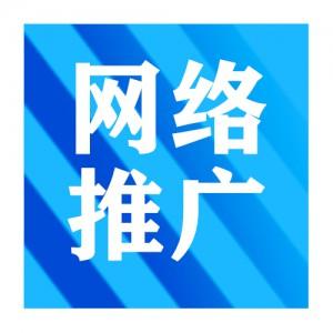 壹间网络,SEO优化,网络推广,网站建设,网络营销公司