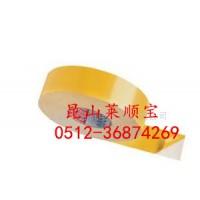 清仓抛售;德莎(tesa)4978 德莎7100 价格 正品