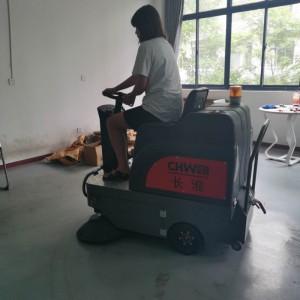洒水扫地车吸尘清洁车 工厂仓库清扫车 价格