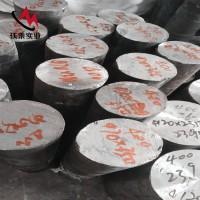 Monel400焊接工艺 沃乘实业Monel400焊管 锻件