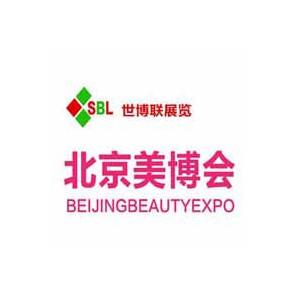 2020北京美博会时间确认