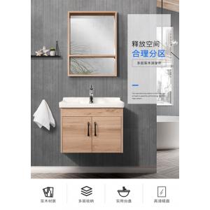 爱尚卫浴卫生间AS-25031多层实木浴室柜厂家