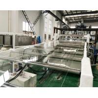 可降解片材生产线 PLA吸塑片材生产设备
