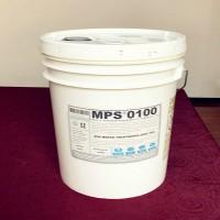 巴中碳素制品厂反渗透膜阻垢剂MPS0100浓缩液