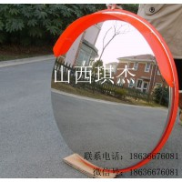 山西太原琪杰道路广角镜,室内广角镜,地库广角镜