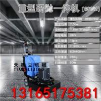 600YMJ型水泥地坪研磨机,12头水泥地面打磨机外接吸尘器