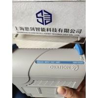 供应EMERSON艾默生5X00106G02控制器