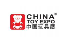 2021年上海毛绒玩具展报名参展电子玩具展