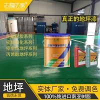 溶剂型水性环氧地坪漆主要成份说明