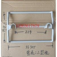 磁铁锚固架三型桥枕锚固架道钉锚固剂啊铁路锚固架
