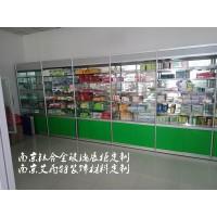 南京药房柜台维修
