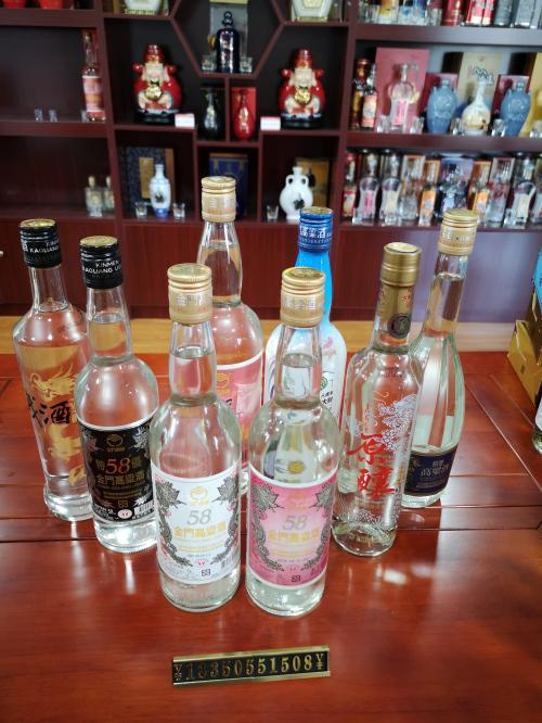 安徽金门高粱酒白标双龙图 白金龙 58度600毫升圆瓶