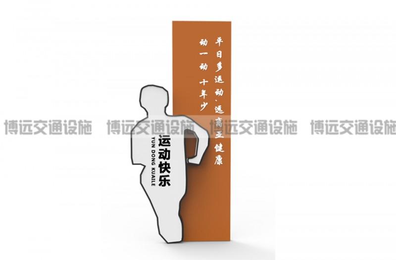 铝合金道路指示铝制交通标志牌