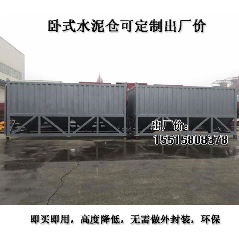 供应附近二手水泥仓卧式水泥罐60吨80吨100吨可定制