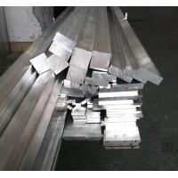 铝条/铝扁条/铝方条/铝块/铝排/零切加工厚1-150mm