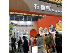 2021年中国幼教课程展-幼儿园服展