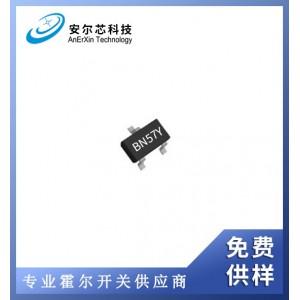 BN57Y进口霍尔传感器蓝牙/深圳发货