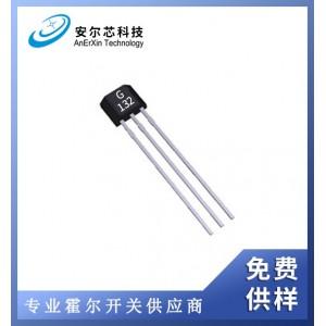 G132单极插件霍尔传感器/免费供样