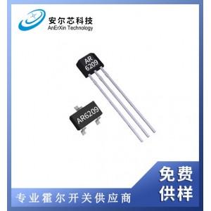 AR6209高频低功耗霍尔元件/免费供样