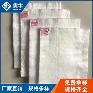 阜阳涤纶反滤无纺土工布规格齐全
