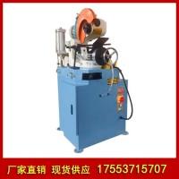 气动切管机 水切圆锯 半自动气动高速切管机