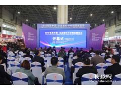 2021第三届中国·沧县塑料中空制品展览会