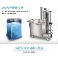 手推式工业吸尘器 380V吸尘机 不锈钢材质
